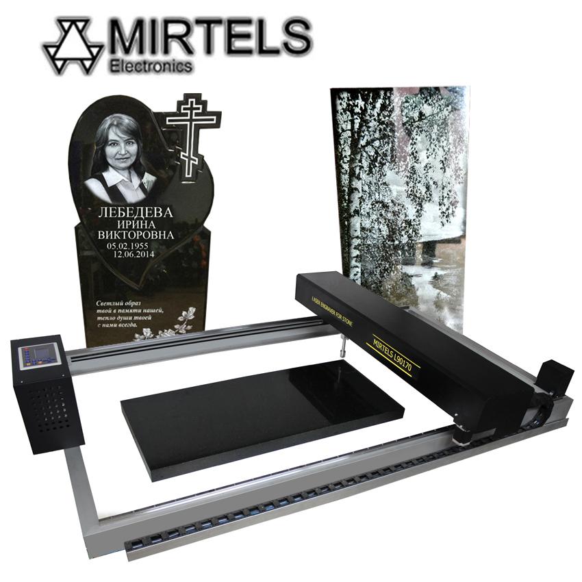 Лазерные станки Mirtels