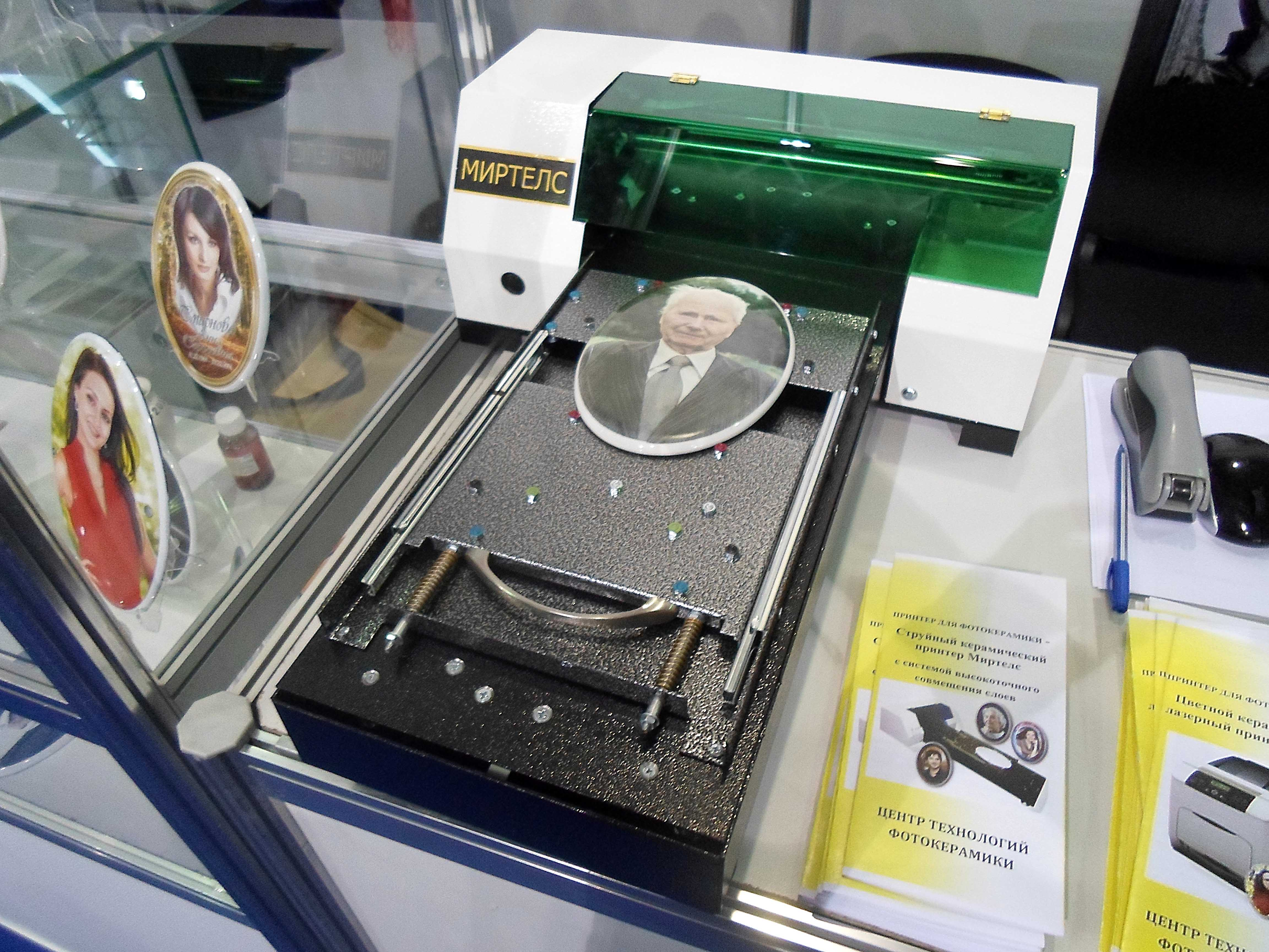 Принтер для печати на керамике