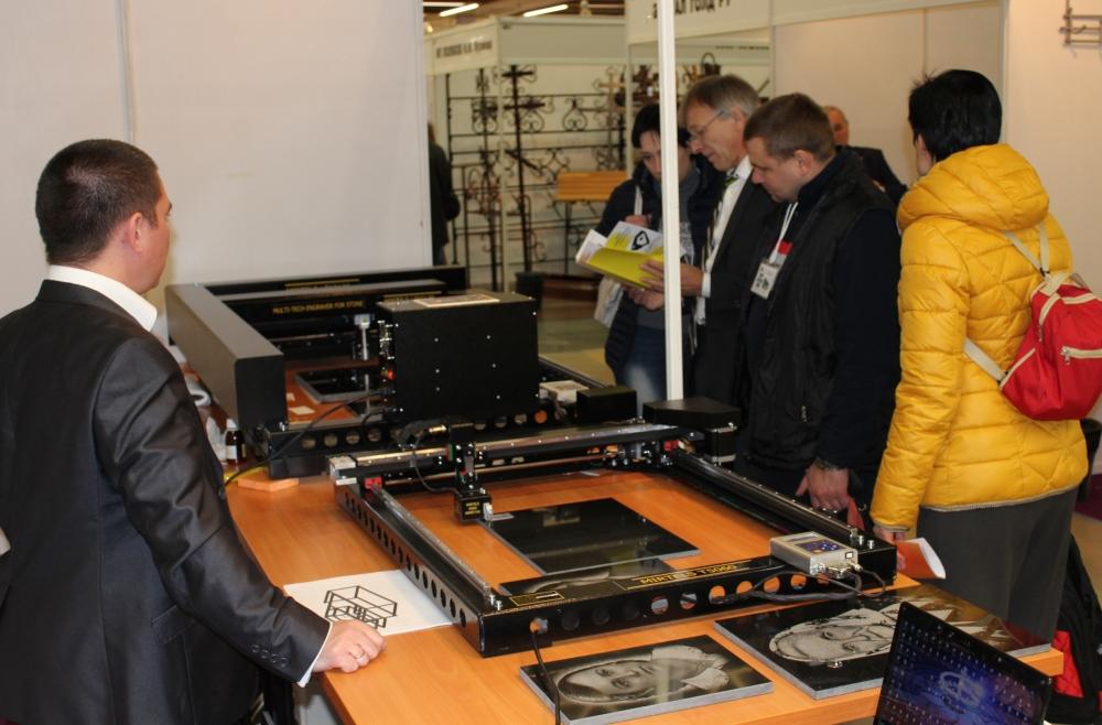 TC 5060 выставка