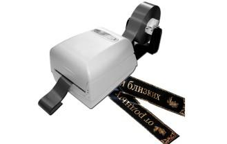Принтер для печати траурных лент