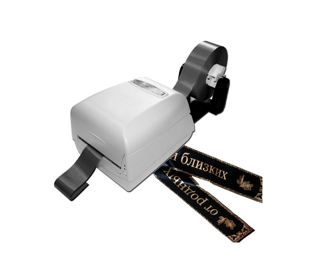 Ribbon printer philippines