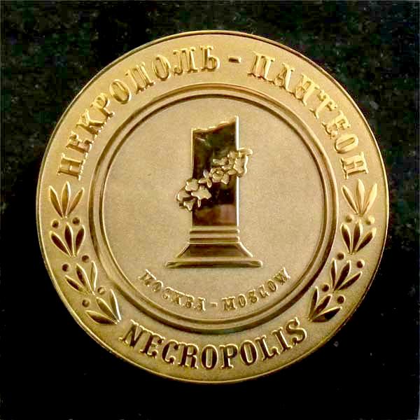 Фрезерный станок Миртелс Архимед D70 получил «Золотую медаль выставки Некрополь 2016»